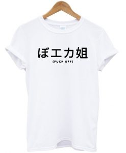 The Japanese Fuck Off T-shirt
